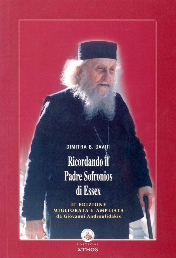 Ricordando il Padre Sofronios di Essex